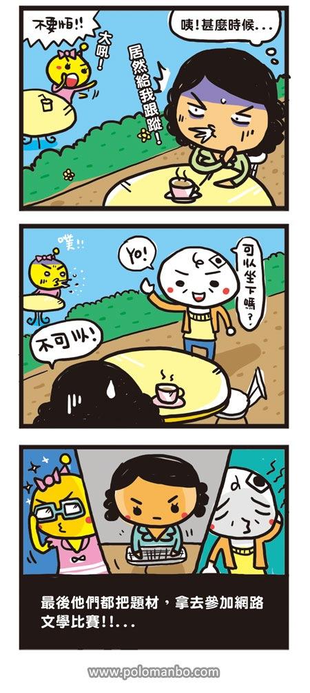菠蘿麵包2.jpg