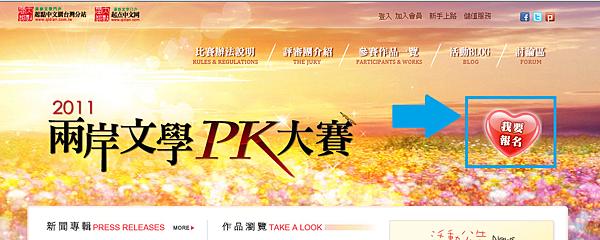 PK1.png