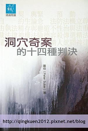 20150717001