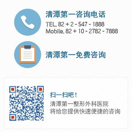 20150506_QR_namecard