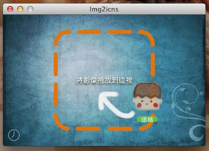 螢幕快照 2012-12-02 下午3.24.28
