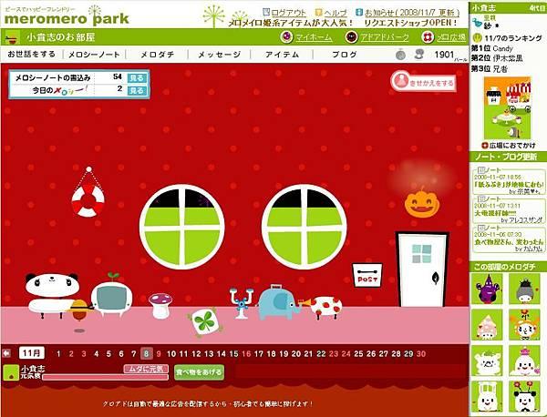 小貴志4-1.JPG