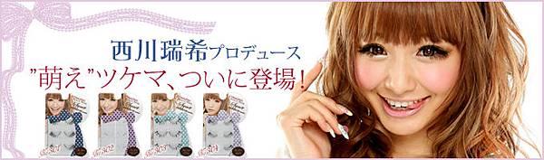 main_banner_mizuki.jpg