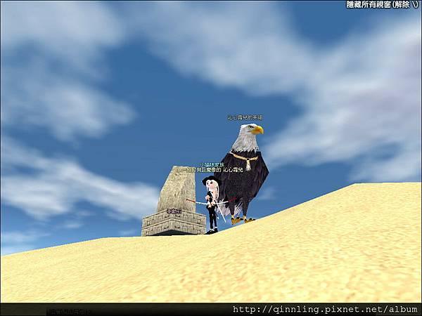 mabinogi_2008_04_12_001.jpg