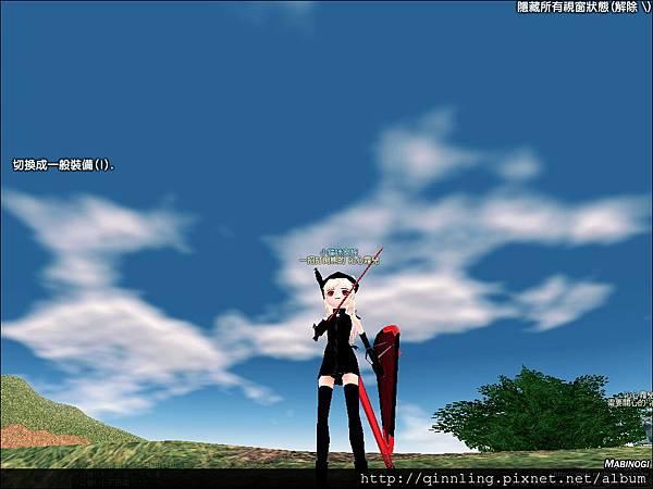 mabinogi_2009_11_27_004.jpg