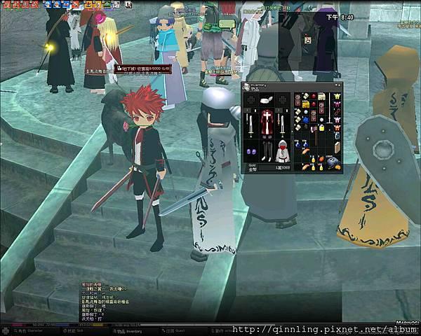 mabinogi_2007_05_22_008.jpg