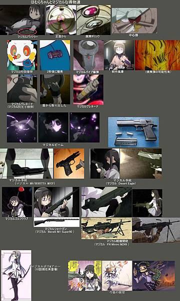 武器.jpg