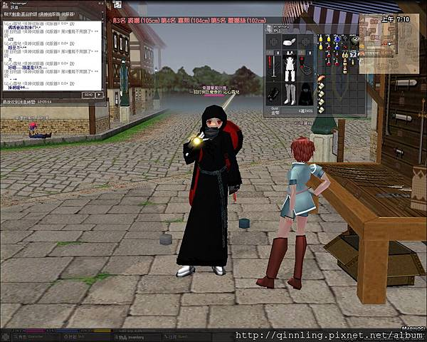 mabinogi_2006_10_08_002.jpg