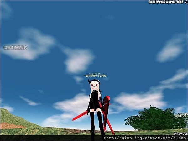 mabinogi_2009_11_27_009.jpg