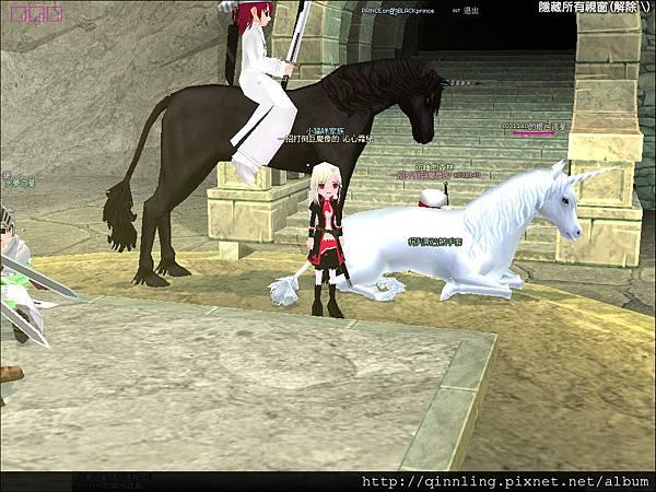 mabinogi_2007_12_01_004.jpg