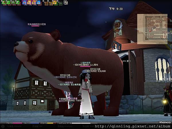 mabinogi_2007_07_31_002.jpg
