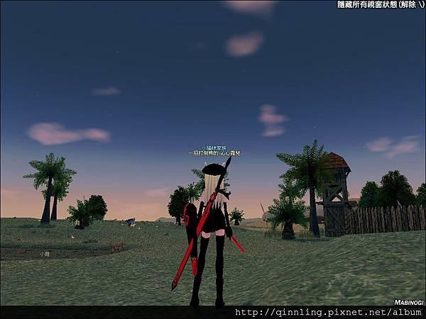 mabinogi_2009_11_27_001.jpg
