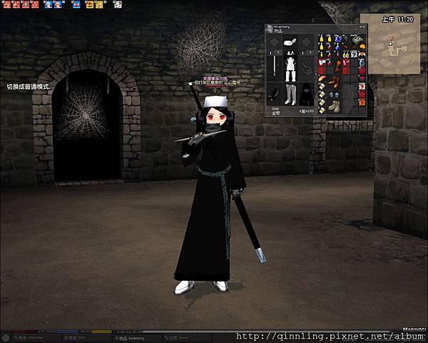 mabinogi_2006_10_08_001.jpg