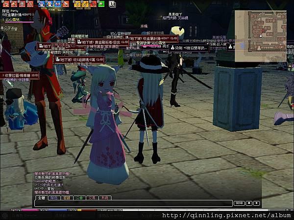 mabinogi_2007_12_01_006.jpg