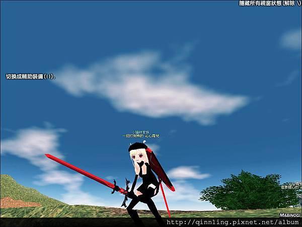 mabinogi_2009_11_27_005.jpg
