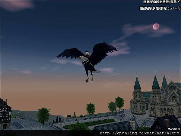 mabinogi_2009_11_27_040.jpg