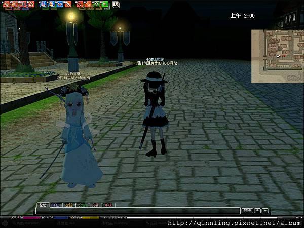 mabinogi_2007_09_27_002.jpg