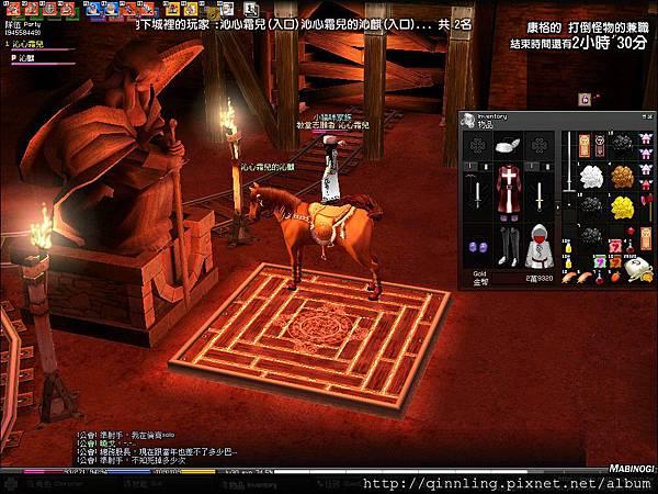 mabinogi_2007_07_26_001.jpg