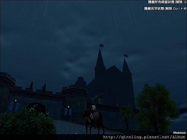 mabinogi_2009_11_27_044.jpg