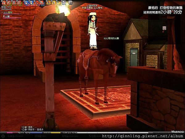 mabinogi_2007_07_26_002.jpg