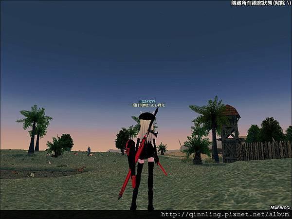 mabinogi_2009_11_27_002.jpg