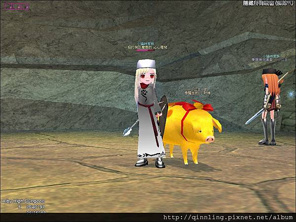 mabinogi_2007_12_01_005.jpg