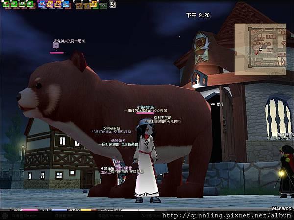 mabinogi_2007_07_31_001.jpg