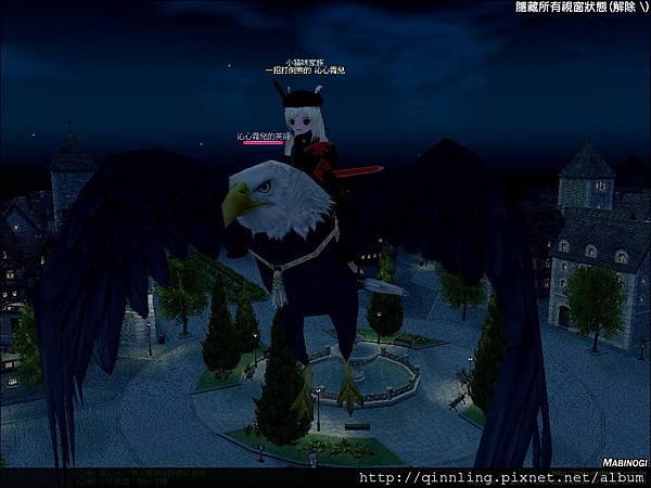 mabinogi_2009_11_27_024.jpg