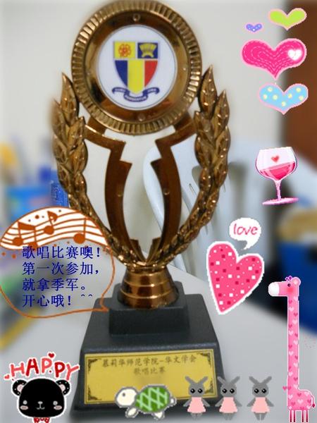 DSCN0564_副本.jpg