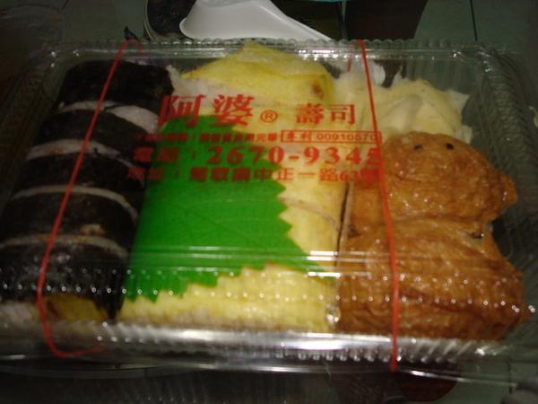 有名的鶯歌阿婆壽司-粽合壽司