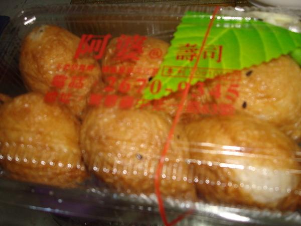 有名的鶯歌阿婆壽司-豆皮壽司