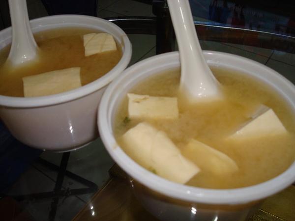 味增湯--20元,也很大碗