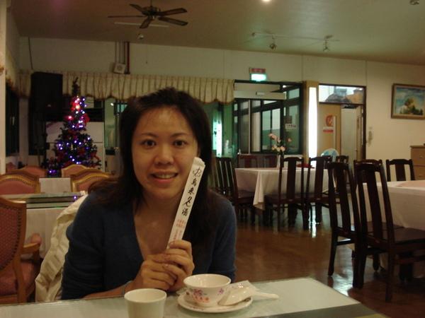 坐在烏來名湯餐廳裡肚子餓餓的潔妮