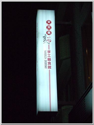 DSCF4048.jpg