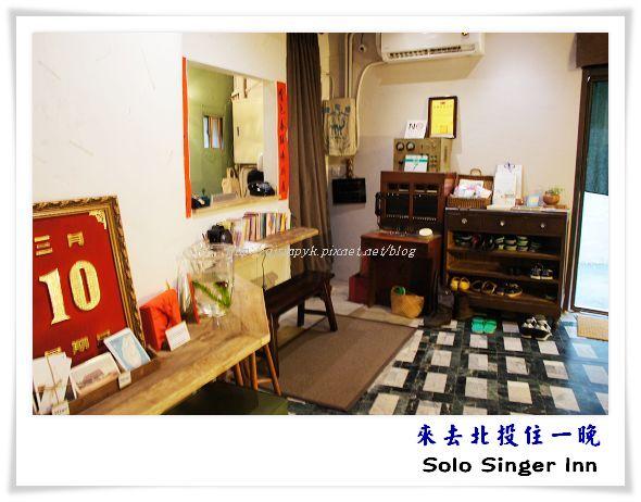 Solo Singer Inn
