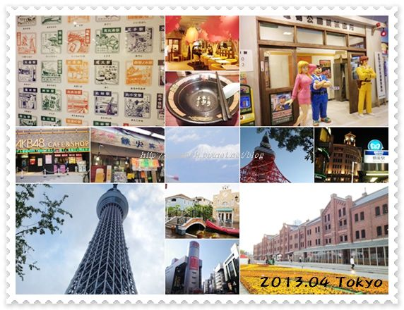 Tokyophoto