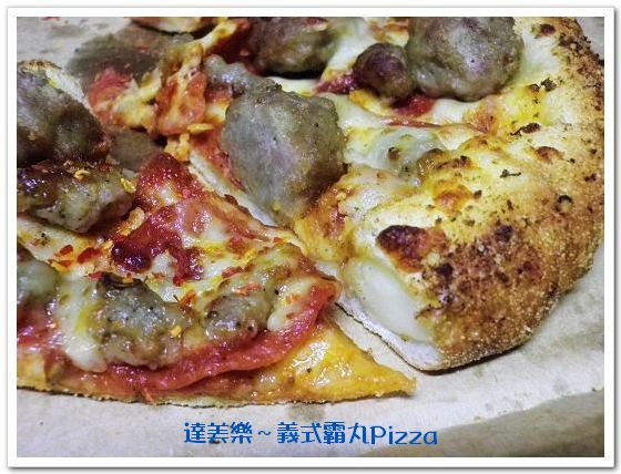 達美樂義式丸子pizza.rar
