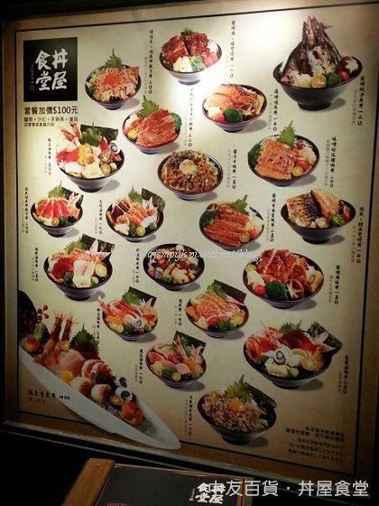 1020731丼屋食堂.rar