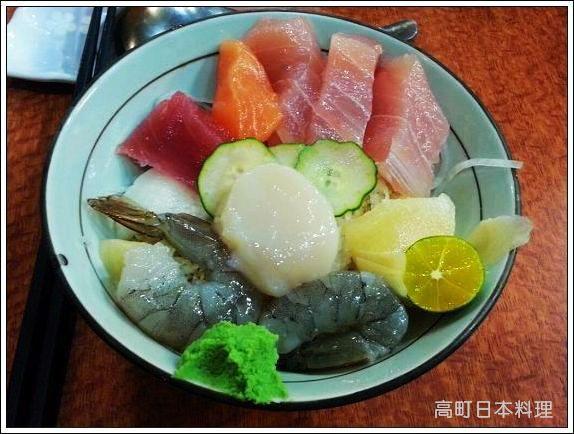 1020803高町日本料理.rar