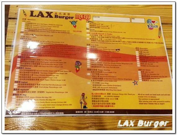 0926Laxburger.rar
