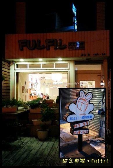 20130926紀念有禮Fulfil.zip
