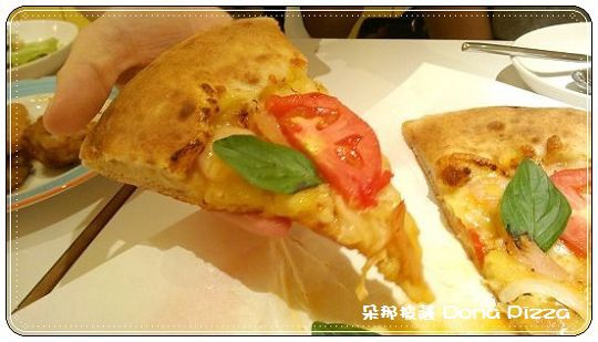 1003朵那pizza.zip