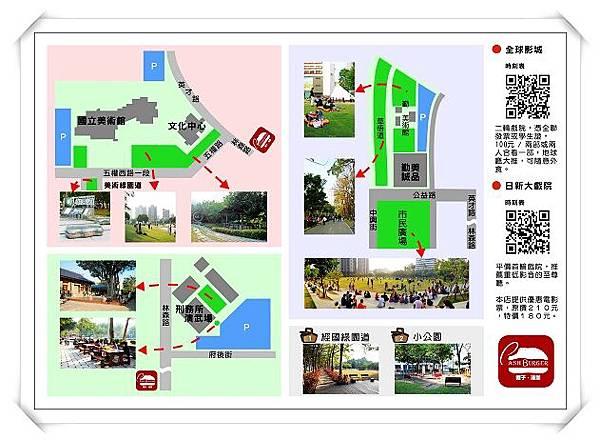 野餐地圖2