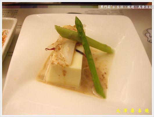 芝麻豆腐沙拉.jpg