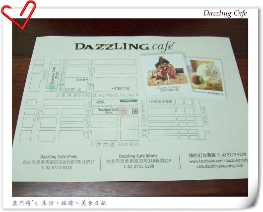 DSCF8714.jpg