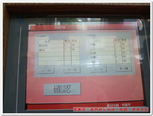 DSCF5081.jpg