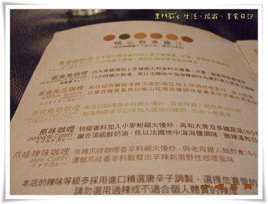 DSCF5213.jpg