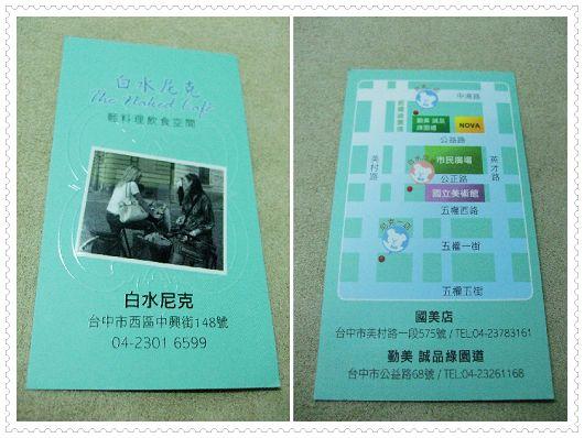 DSCF1901.jpg