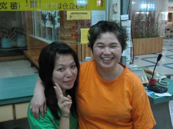 湘妘&丫姨.jpg