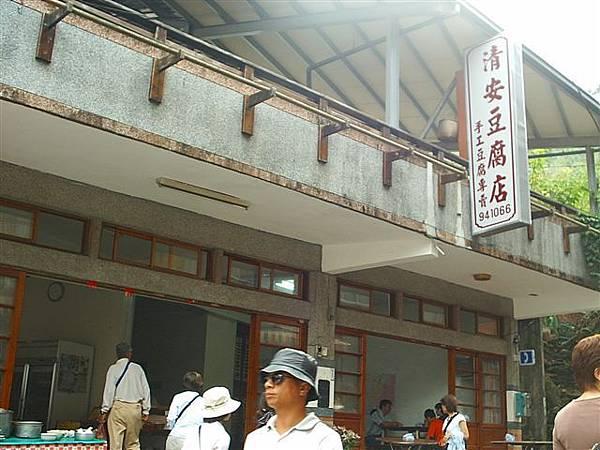 銅鑼杭菊之旅 131.JPG